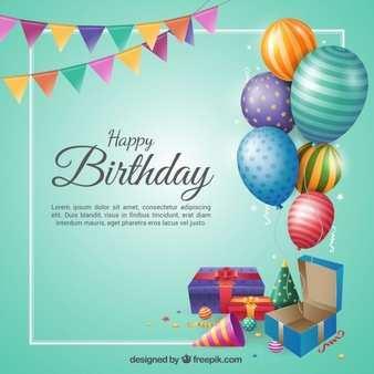 47 blank birthday invitation background