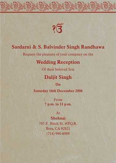 reception invitation format in marathi