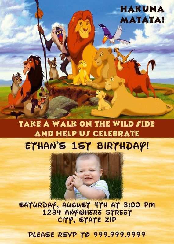 78 online lion king birthday invitation