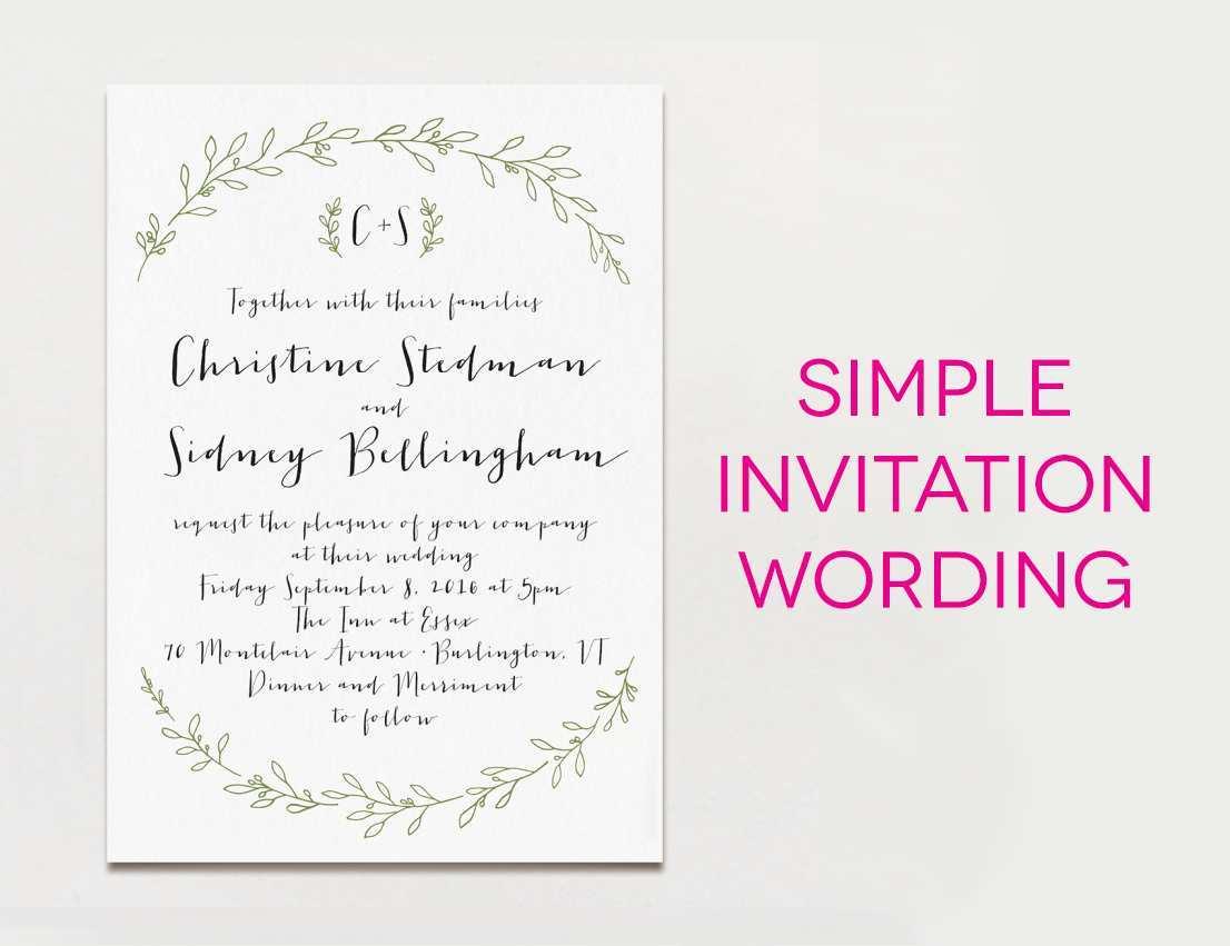 wedding invitation template in english