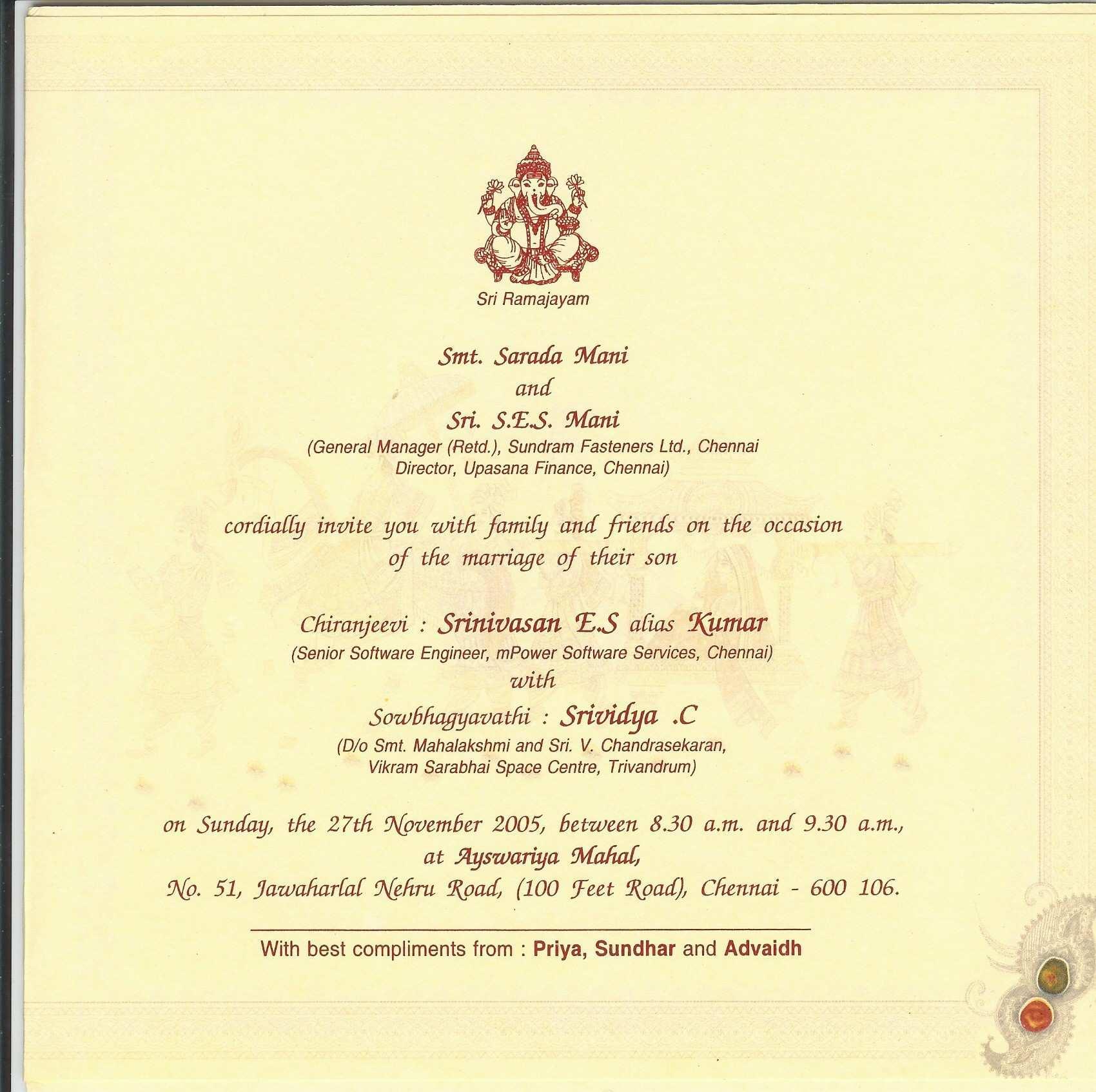 tamil wedding invitation template