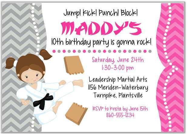 32 printable karate birthday party