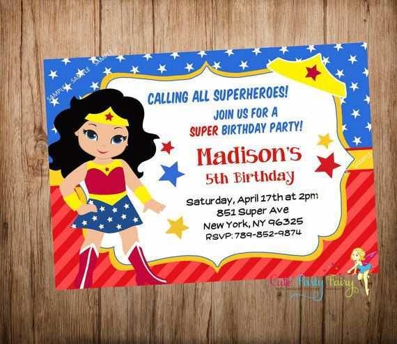 wonder woman birthday invitation