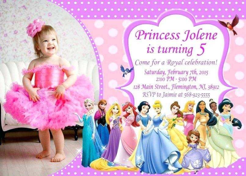 disney princess birthday invitation