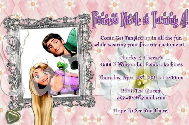 88 blank rapunzel birthday invitation