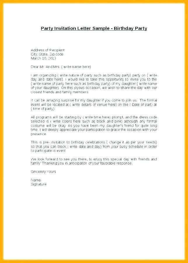 94 blank birthday invitation letter