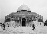 Dome of the Rock on Temple Mount, Jerusalem, Israel.