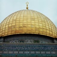 Roof of the Dome of the Rock on Temple Mount, Jerusalem, Israel.