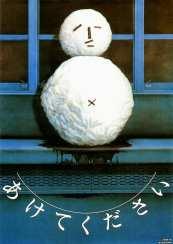 Per favore aprite il finestrino (luglio 1977)