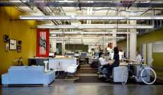 Facebook Office (1)