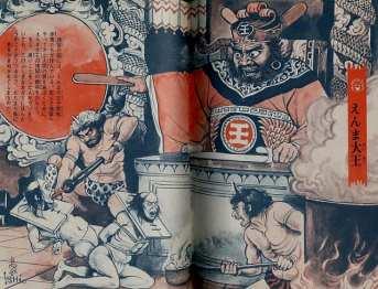 Enma Dai-O (King of Hell), 1972