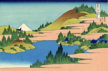 800px-The_lake_of_Hakone_in_the_Segami_province