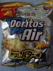 Doritos over LN (12)