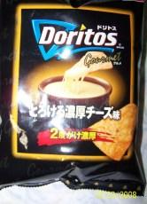 Doritos over LN (19)