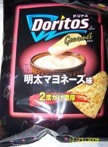 Doritos over LN (24)