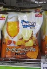 Doritos over LN (4)