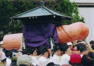 kanamara-matsuri-fertility-festival