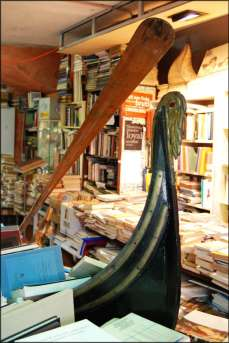 Libreria Acqua Alta 8