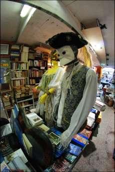 Libreria Acqua Alta 9
