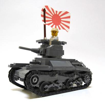 Type 95 Ha-Go (Kyu-Gu) Light Tank