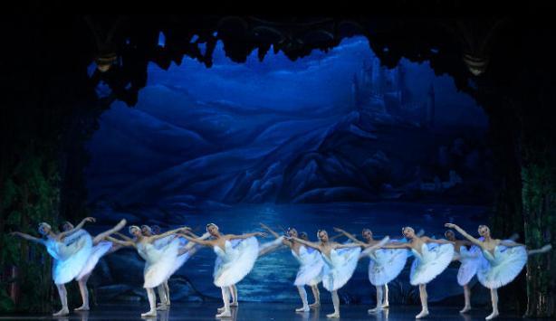 'El lago de los cisnes'