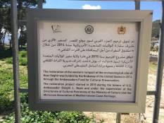 Sign at Ksar Sghir