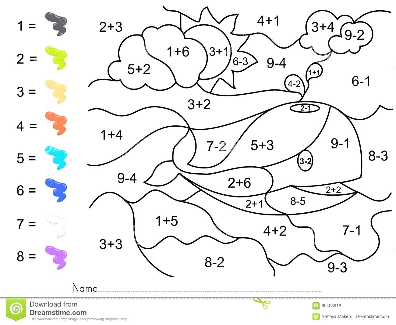 Free Printable Color By Number Subtraction Worksheets