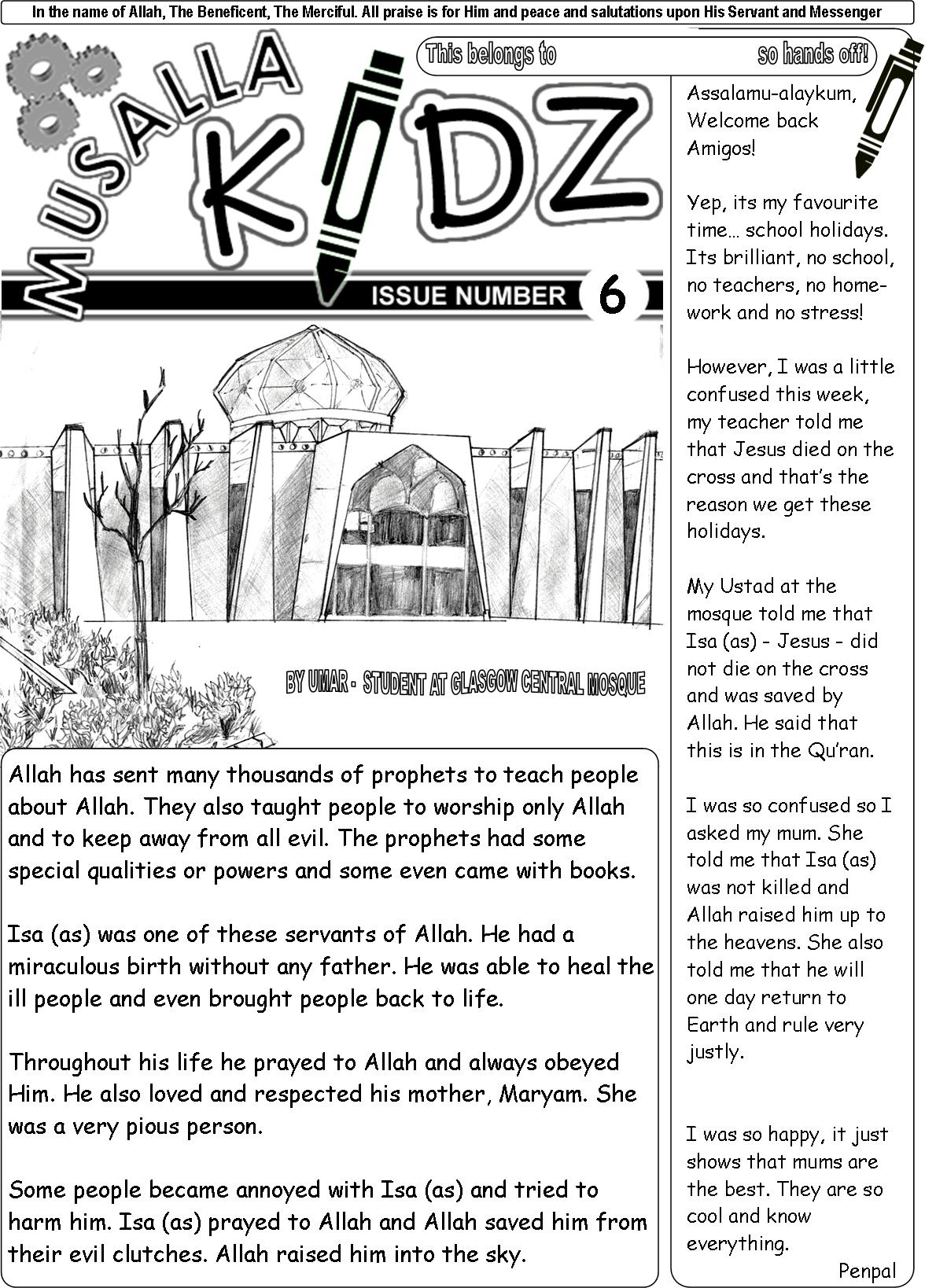 Bible Kids Worksheets