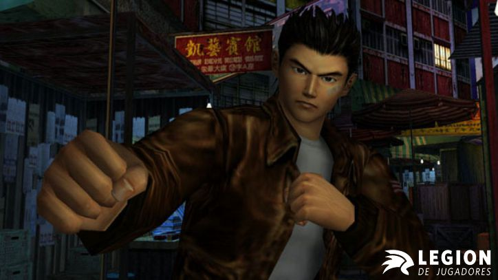 Shenmueart