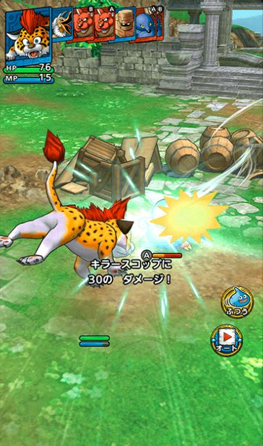 Dragon Quest Tact combate