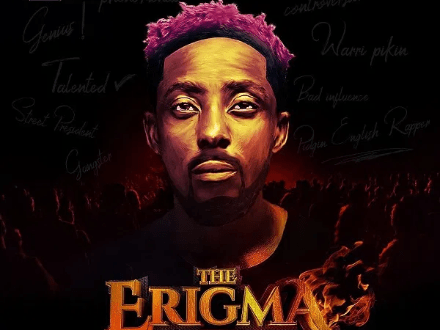 The Erigma 2