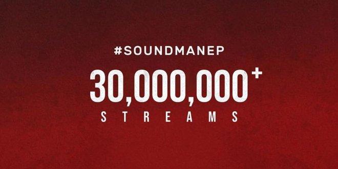 wizkid soundman total streams
