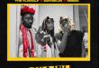 The FlowolF ft. Mayorkun x Dremo – On A Jay IMG