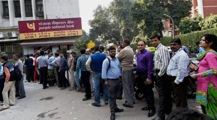 Old Currency Notes Can be Deposited Only Once till Dec 30: RBI