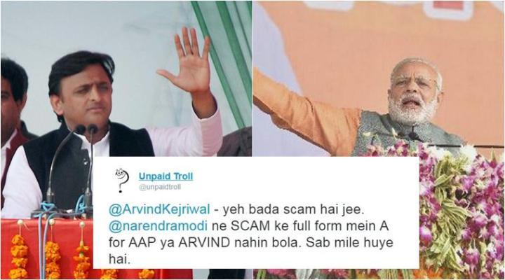 Modi's SCAM Remark: Twitterati Conceives Hilarious Acronyms of 'SCAM'