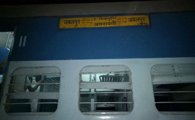 Mahakoshal Express Accident: 8 Coaches Derail Near Uttar Pradesh's Kulpahar