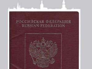 Иммиграция в Латвию