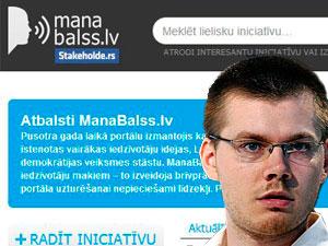 Требуют запретить выдачу вида на жительство в Латвии
