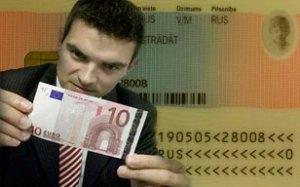 Латвийские депутата за отмену внж для инвесторов в недвижимость