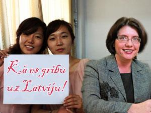 Получение ВНЖ в Латвии - SIA и 22 инвестора из Китая