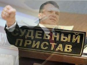 Предприниматель Айнар Шлесерс надеется на президента страны