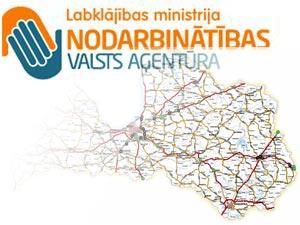Работа для иностранцев в Латвии - правовое положение