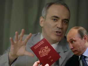 Гарри Каспаров может получить вид на жительство в Латвии