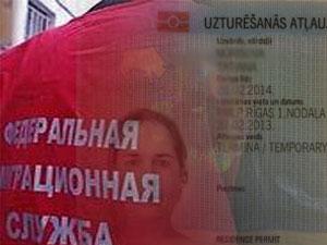 Россияне будут обязаны сообщать в ФМС о ВНЖ и ПМЖ в других странах