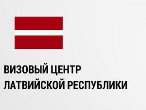 Пони Экспресс в Минске и Витебске - виза в Латвию