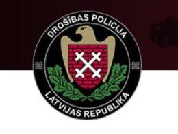 Отказ в ВНЖ это интерес безопасности Латвии