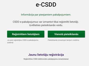 Автоводители имеющие вид на жительство в Латвии обязаны регистрировать машину
