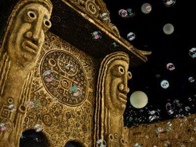 La porte du soleil (Photo Musée Tatin)