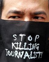 Photo d'une des campagnes de l'Unesco
