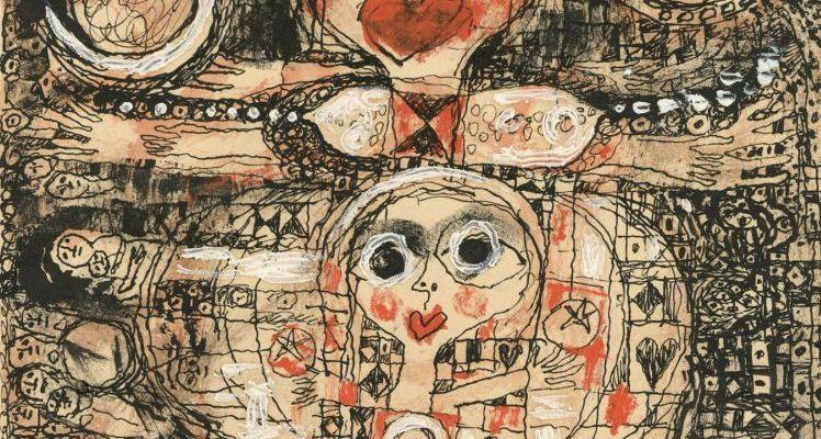 La lune à Brotinha, encre de Chine et gouache sur papier, 1961, 22,8 x 21 cm